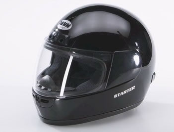 helm scooter integaal